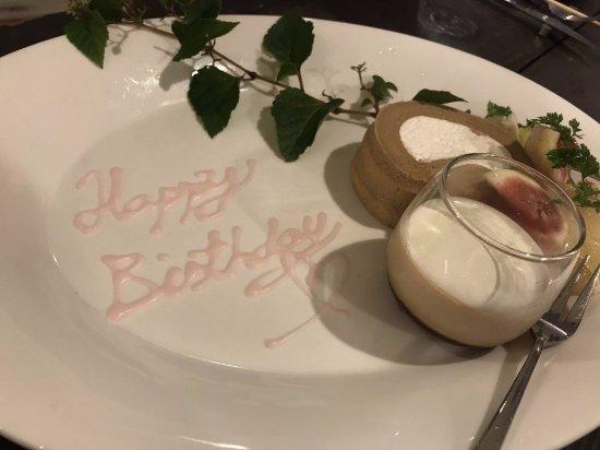Uoya: 各種お祝いにふさわしい味・だけではなく,ビジュアルも感動です!!!