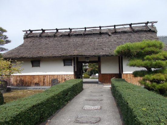 Aoyama Historical Village: 青山歴史村 長屋門