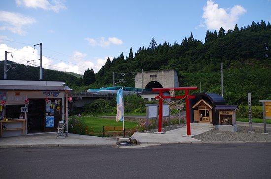 Zdjęcie Imabetsu-machi
