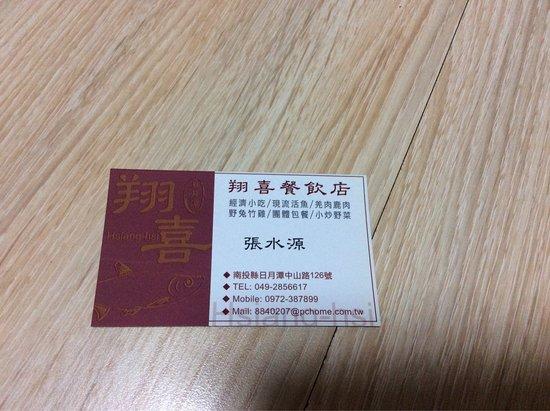 Xiang Xi Restaurant ภาพถ่าย