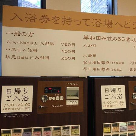 Iyoyakano Sato: photo8.jpg