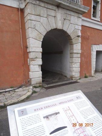 Πύλη της Σπηλιάς