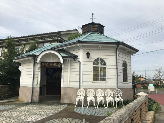 Funagoya Onsen