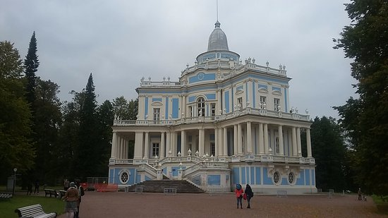 Ломоносов, Россия: Катальная горка