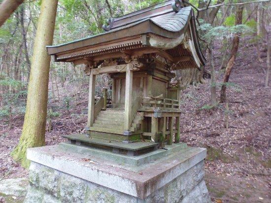 Otsubune Mound