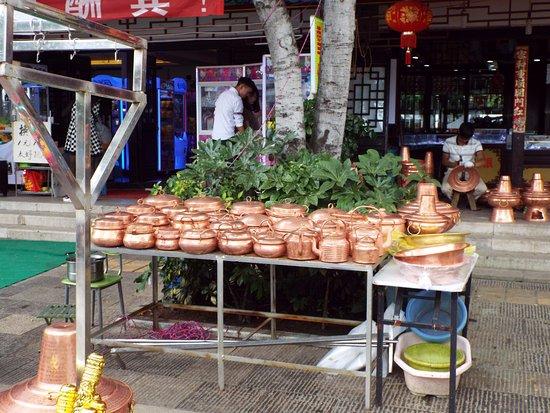 Chuxiong 사진