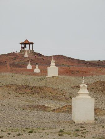 Sainshand, Монголия: Il sentiero