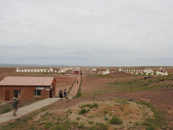 Sainshand, Μογγολία: Shambala
