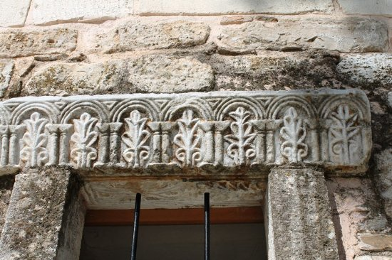 Kula, Turkey: The decorations of outside walls