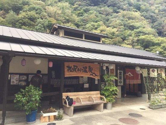 Matsuogawa Onsen
