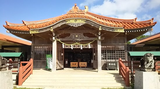 Miyako Shrine