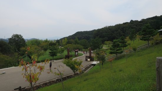 Higashi-mikawa Furusato Park
