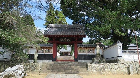 Saimyoji Temple