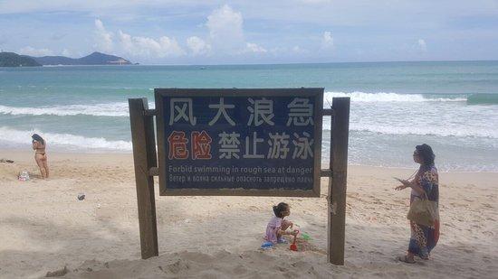 Dadonghai Beach : photo0.jpg