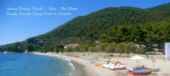Neo Klima, Yunanistan: Family Friendly Beach in Skopelos