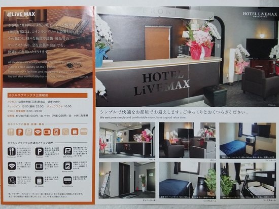 Pictures of Hotel Livemax Mihara Ekimae - Mihara Photos - Tripadvisor