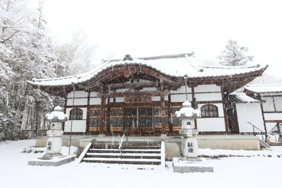 Kochosenji Temple