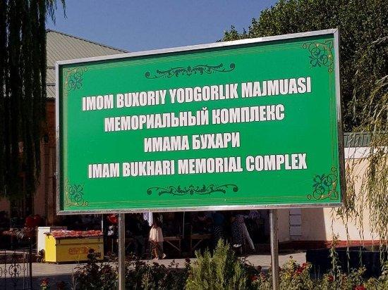 Imam Bokhari Mausoleum: Imam Bukhari memorial Kompleks Mausoleum, Samarkand