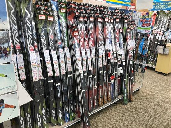 Ski Proshop TANABE SPORTS