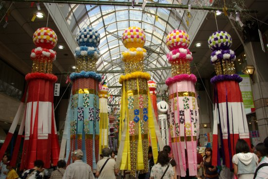 Fukushima Prefecture, Japan: Sendai festival