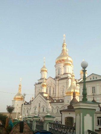 Foto de Pochayev