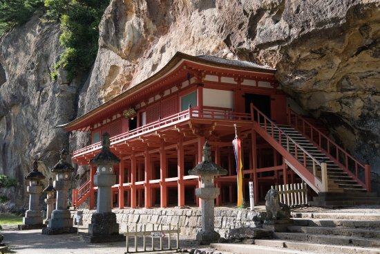 Things To Do in Chuson-ji TempleJapan National Tourism OrganizationTemples/ Shrines in Iwate, Restaurants in Chuson-ji TempleJapan National Tourism OrganizationTemples/ Shrines in Iwate