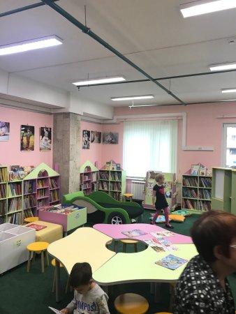 Российская государственная детская библиотека: photo3.jpg