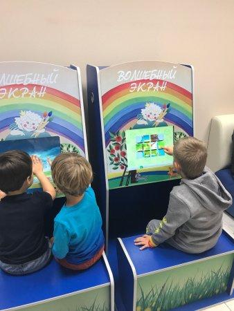 Российская государственная детская библиотека: photo5.jpg