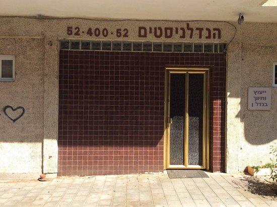 מרכז באוהאוס תל אביב: photo0.jpg
