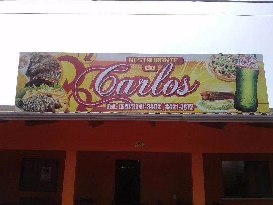 Guajará-Mirim, RO: Restaurante do Carlos
