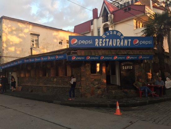 Restaurant David ภาพถ่าย