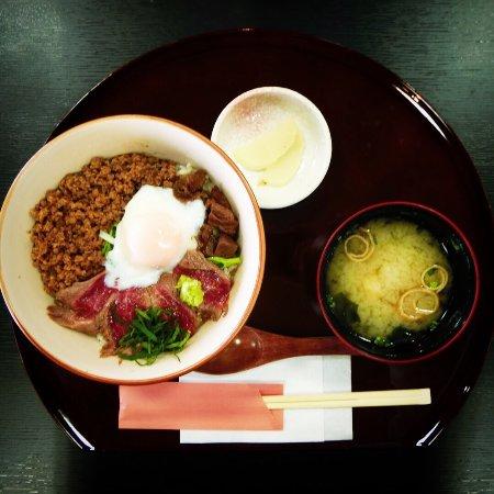 Ozu-machi, Japan: photo0.jpg