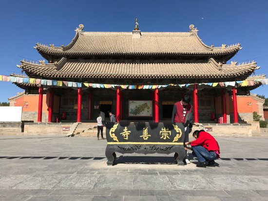 Xilinhot, China: photo5.jpg
