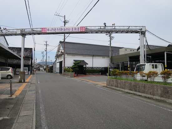 Goyu Street
