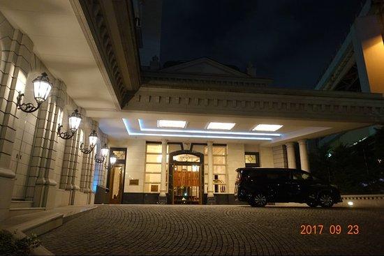 Bilde fra Hotel La Suite Kobe Harborland