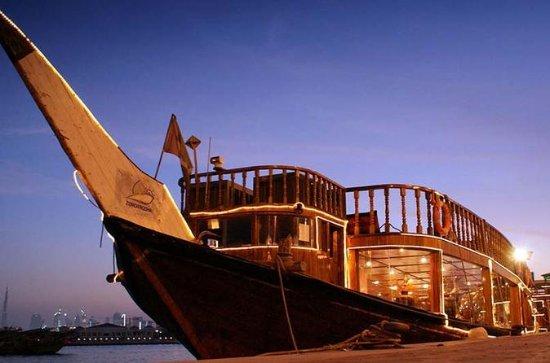 Dubai Creek Dinner Cruise at ...