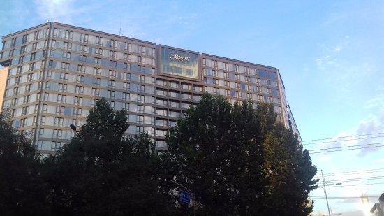 Regent Beijing: Front facade.