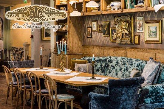 Restaurant Shtastliveca Sofia