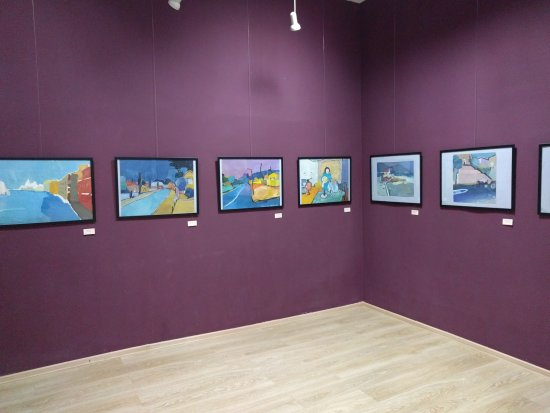 Children's Art Gallery