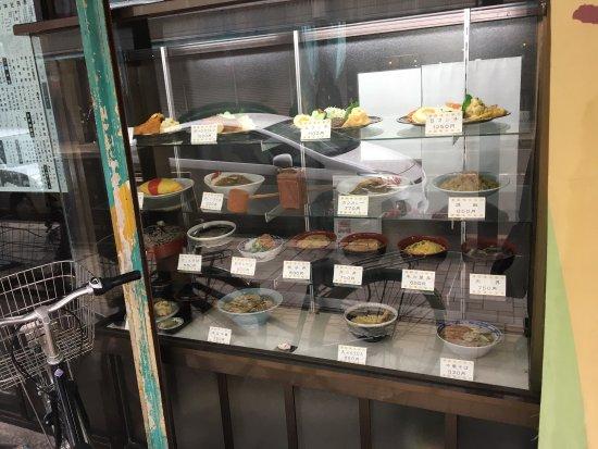 Sabae, Japan: 味見屋