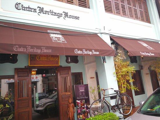 Cintra Heritage House: IMG_20171002_113625_large.jpg
