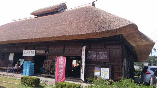 Kurashinokan