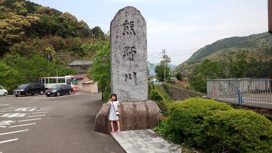 Kinki Foto