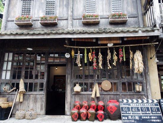 Haikou, China: 非誠勿擾的場景之一