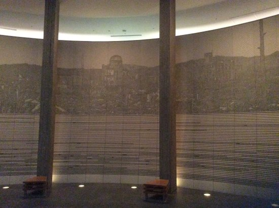 Hiroshima National Peace Memorial Hall for the Atomic Bomb Victims: The walls of the hall are a picture of the devastated city of Hiroshima