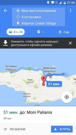 Rethymno, Grécia: Screenshot_20170919-215420_large.jpg
