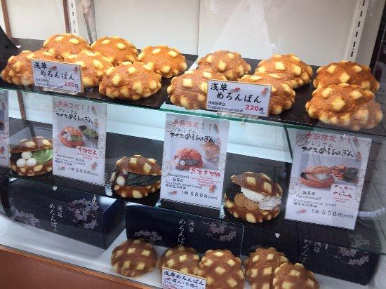 花月堂(浅草本店)照片