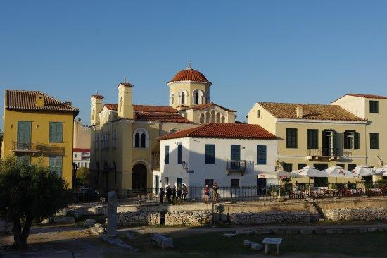 Elysium Travel: Athènes