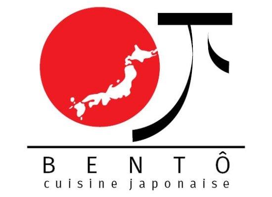 Castelnau-de-Medoc, Francia: Logo du restaurant