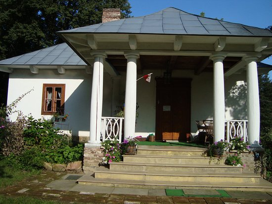 Muzeum Kultury Szlacheckiej